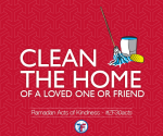 30 Acts of Kindness - One of the graphics I created for Ramadan 2014. By Sue Buenger