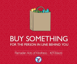 30 Acts of Kindness - One of the graphics I created for Ramadan 2014.